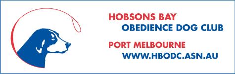 hbodc-banner